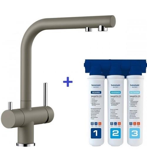 Комплект смеситель Blanco Fontas II Серый беж + фильтр для воды BWT-Барьер Эксперт