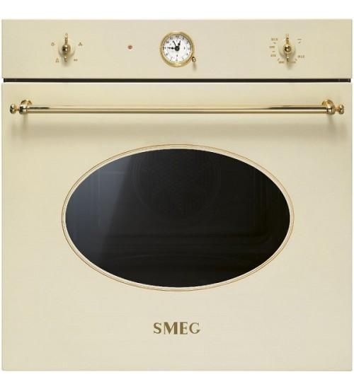 Газовый духовой шкаф Smeg SF800GVP