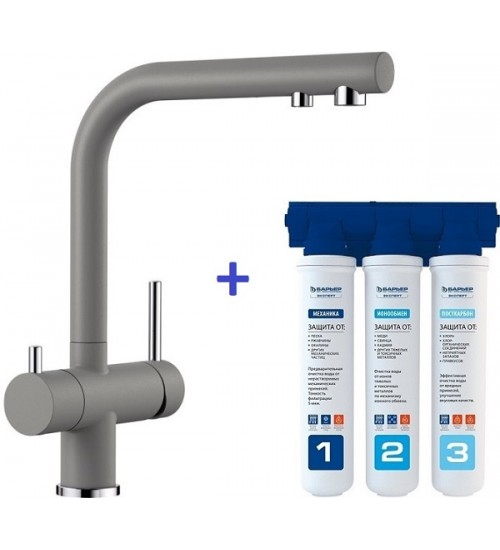 Комплект смеситель Blanco Fontas II Алюметаллик + фильтр для воды BWT-Барьер Эксперт